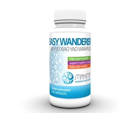Easy Wanderer Relieve Anxiety